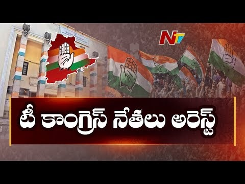 NTV: T Congress Leaders Arrested While Protesting at Lumbini Park (Video)