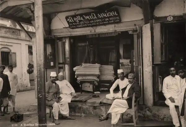 A Bombay (Mumbai) Drygoods Store - c1920's