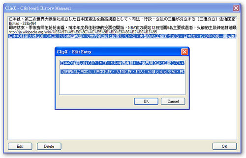 ClipX03