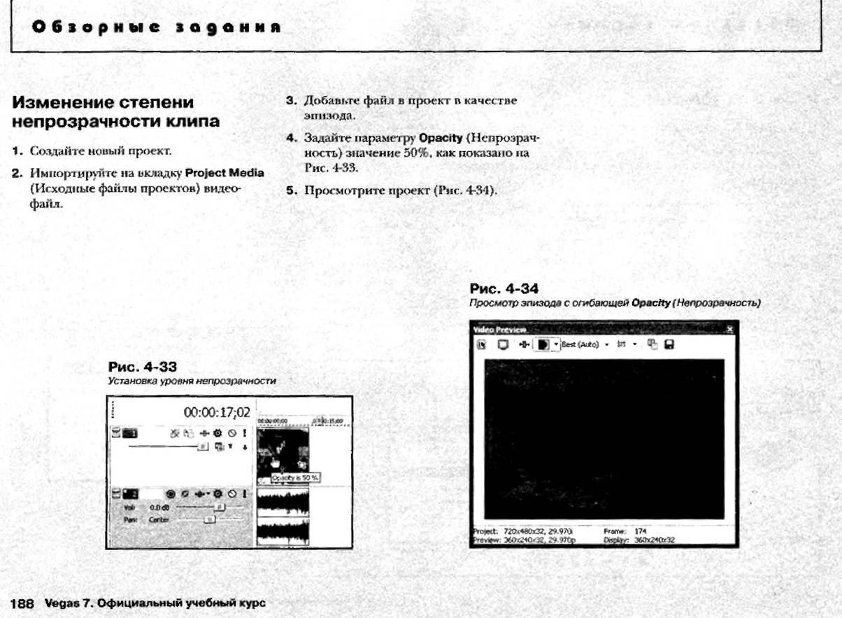 http://redaktori-uroki.3dn.ru/_ph/12/409911906.jpg