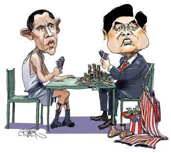 photo obama_china_deal_zps85632d50.jpg