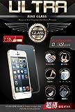 【1年保証・0.33mm・2.5TR ラウンドエッジ加工】ULTRA FINE GLASS 強化ガラス液晶保護フィルム(高鮮明・スクラッチ防止・気泡軽減・指紋防止機能) (iPod Touch 5th, 0.33mm 2.5TR ラウンドエッジ)