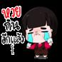 http://line.me/S/sticker/13381