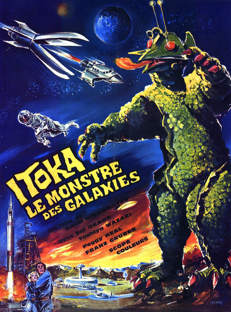 The X from Outer Space (Uchû daikaijû Girara) (1967, Japan)