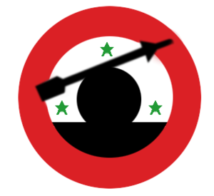 IAF Roundel for the F-4E that attacked SAM bat...
