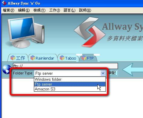 allwaysync-02
