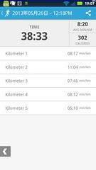 20130526_RunKeeper(Running-2)_JOGLISフレンズランSP_split
