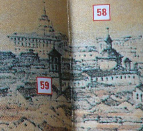 Convento de Agustinos Recoletos (58) y Torre de la Magdalena (59) hacia 1850. Litografía de Guedson
