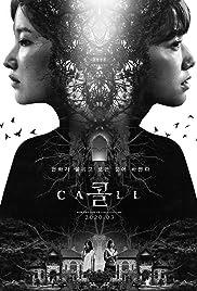 The Call (2020) Korean & Dual Audio [Hindi-ENG] NF WEB-DL 200MB – 480p, 720p & 1080p | GDRive | BSub