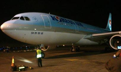 Korean Air's inaugural flight in Nairobi