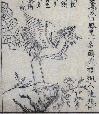 stylised Japanese bird illustration