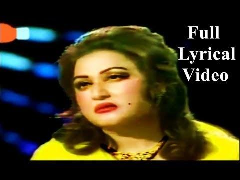 Dil Hi Dil Mein Sulag Ke Bujhe Hum Lyrics