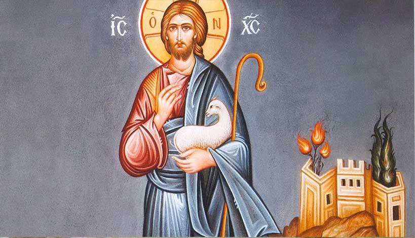 Αποτέλεσμα εικόνας για Προσευχή για την εντολή της αγάπης