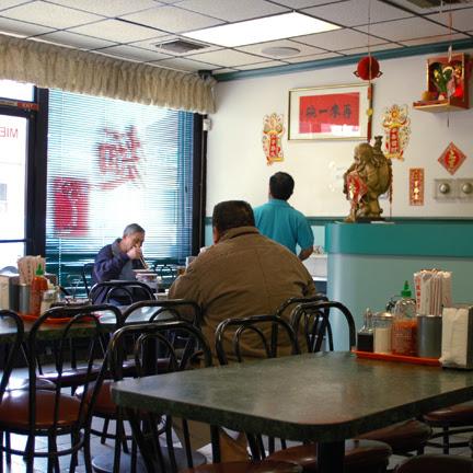 Mien Nghia Chinatown2.jpg