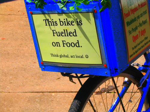 ethical bio-fuel