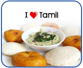 Your Oneindia Tamil Badge