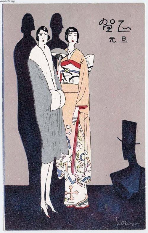 S. Riyo, New Year's card, 1930s