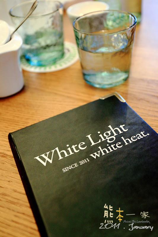 白光白熱咖啡館|現為合饍居|三峽北大下午茶|大觀路美食餐廳