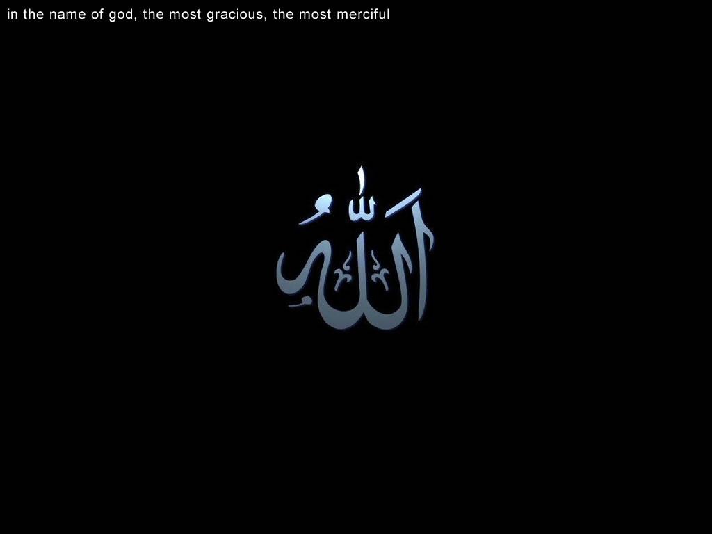 300+ Wallpaper Allah Black Hd HD Gratis