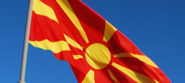 Απίστευτο: Τα Σκόπια έχασαν το δικαίωμα ψήφου στον ΟΗΕ επειδή δεν πλήρωσαν την συνδρομή τους!