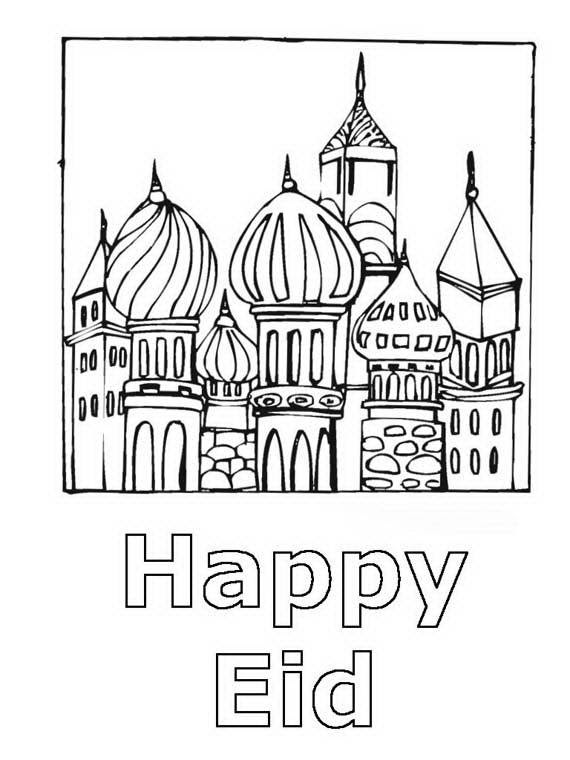 Free Eid Colouring Sheets - Eid-ul-Fitr - The Mum Educates | 760x570