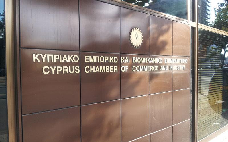 Άρχισαν τα όργανα στην Κύπρο υπέρ νέου σχεδίου Ανάν…