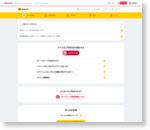 ドコモオンラインショップ ホーム | NTTドコモ
