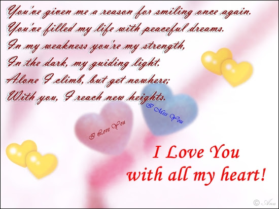 You Are My Strength Free I Love You Ecards Greeting Cards 123