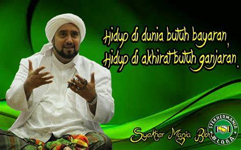 kata kata mutiara motivasi kehidupan habib syekh bin aa