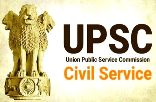 UPSC Mains 2020 DAF-1 जारी, सिविल सेवा मुख्य परीक्षा के शहरों की सूची यहां देखें