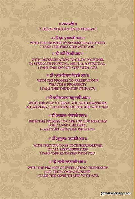 The 7 pheras/Saptapadi!   Interesting Inforghraphs! in
