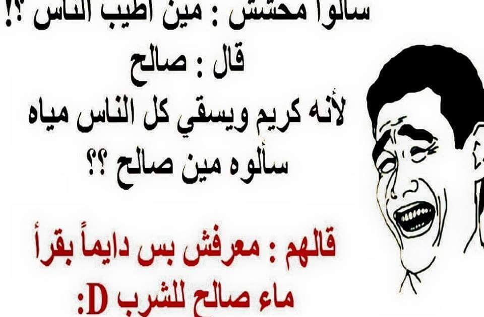 Adindanurul نكت جزائرية مضحكة جدا جدا جدا تموت من الضحك 2012