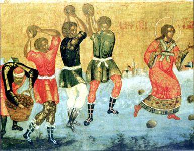 Избиение архидиакона Стефана камнями