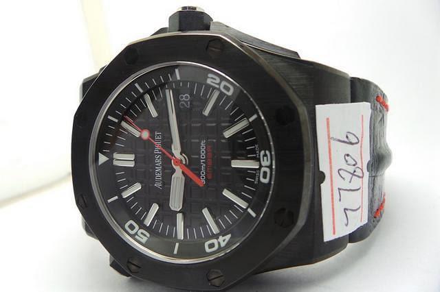 Audemars Piguet Diver PVD Black