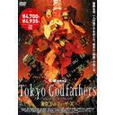 Tokyo Godfathers / Animation