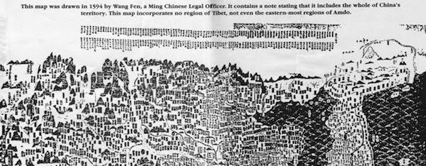 图说:1594年明朝地图的上半部。