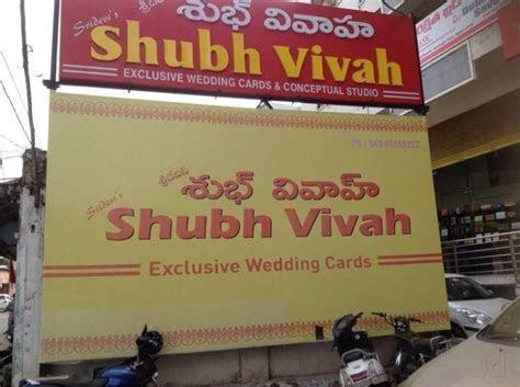 Invitation Cards Design for Wedding & Birthday in Hyderabad