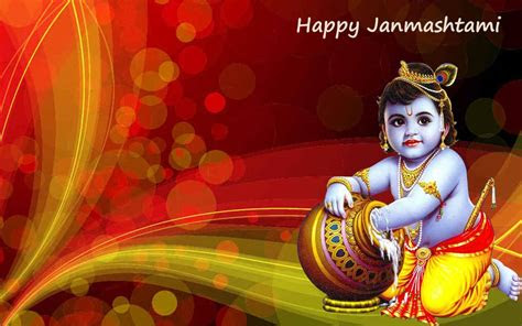 krishna janmashtami hindi sms messages status