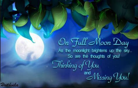 On Full Moon Day. Free Thinking of You eCards, Greeting