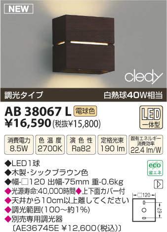 ab38067l