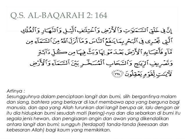 Kumpulan Ayat Pendek Bahasa Indonesia