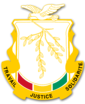 شعار غينيا