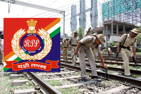 RPF/RPSF Recruitment 2016 For 246 | Last Date :11th April 2016
