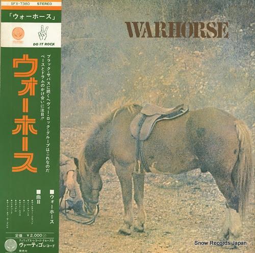 WARHORSE ウォーホース SFX-7380
