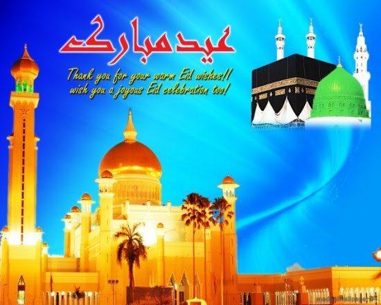 eid-greeting-cards-images-photos-0