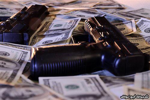 أخطر عشرة لصوص بنوك في التاريخ