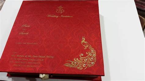 Gaurav Cards, Wedding Invitation Card in Delhi   WeddingZ