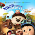 神秘世界历险记2 (2014) Watch Full HD Movie Streaming Online