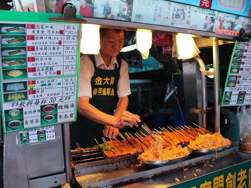 金大鼎 owner/cart