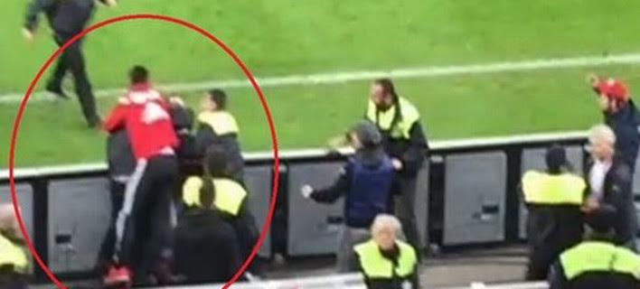 Ποδοσφαιριστής ρίχνει μπουνιές σε σεκιούριτι [εικόνες & βίντεο]